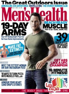 mens-health-uk-july-2015