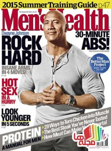 mens-health-usa-june-2015