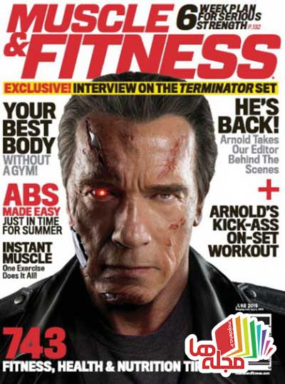 muscle-fitness-usa-june-2015