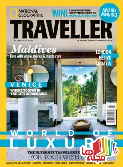 national-geographic-traveler-uk-july-august-2015