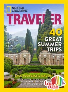 national-geographic-traveler-usa-june-july-2015