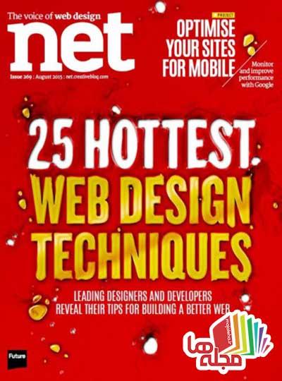net-august-2015