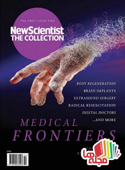 new-scientist-the-collection-medical-frontiers