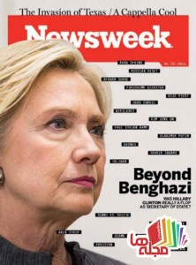 newsweek-22-may-2015