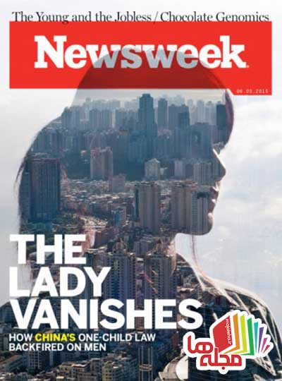 newsweek-5-june-2015