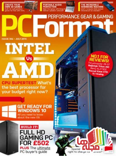 pc-format-july-2015