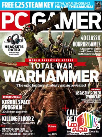pc-gamer-uk-july-2015