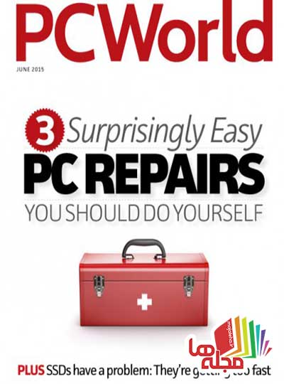 pc-world-usa-july-2015