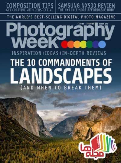 photography-week-4-june-2015