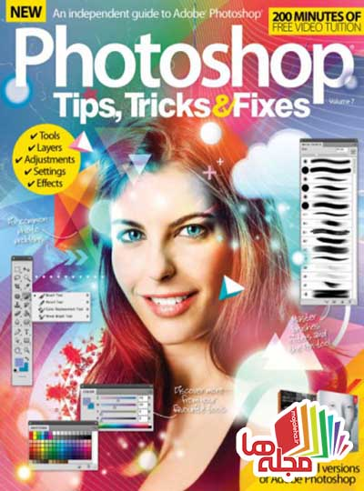 photoshop-tips-tricks-fixes-volume-7-2015
