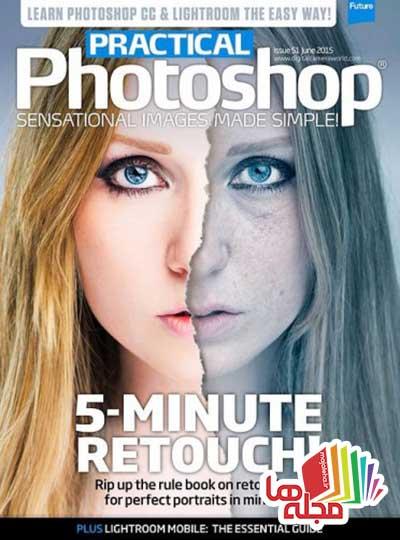 practical-photoshop-june-2015