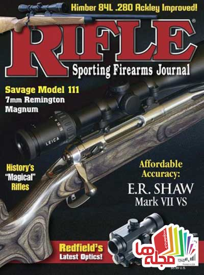rifle-july-august-2015