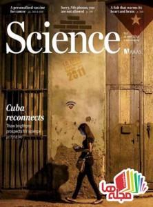 science-15-may-2015