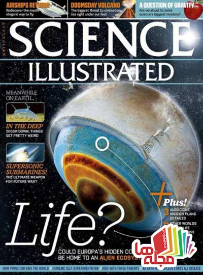 science-illustrated-issue-36-2015
