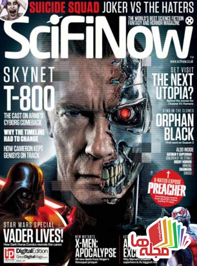 scifi-now-issue-107-2015