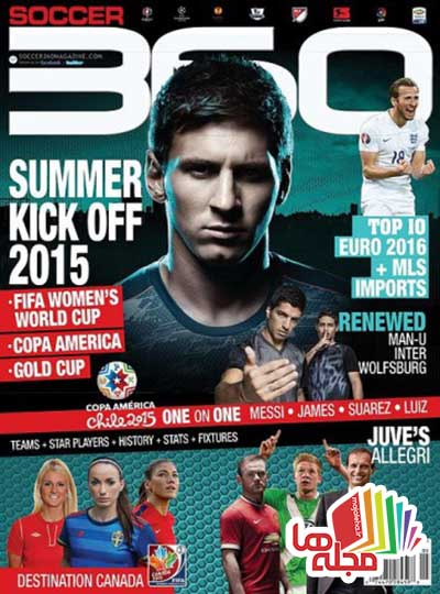 soccer-360-may-june-2015