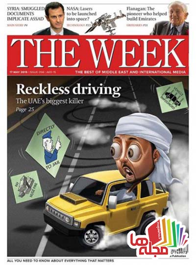 the-week-middle-east-17-may-2015