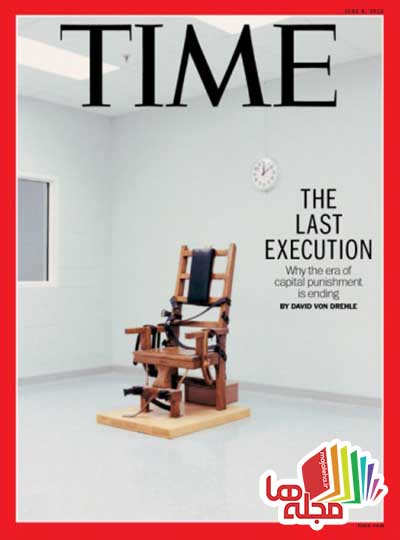 time-usa-8-june-2015