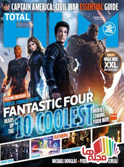 total-film-summer-2015