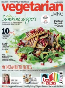 vegetarian-living-july-2015