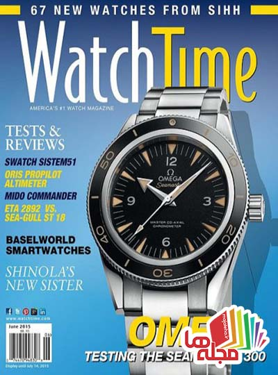 watch-time-june-2015