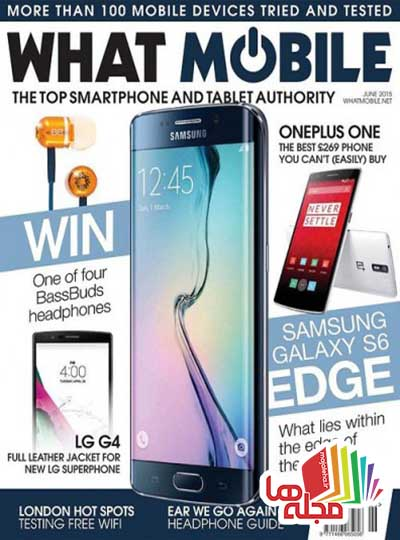 what-mobile-june-2015