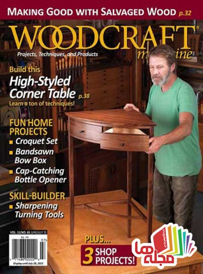 woodcraft-june-july-2015