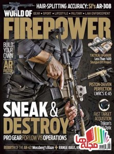 world-of-firepower-may-june-2015