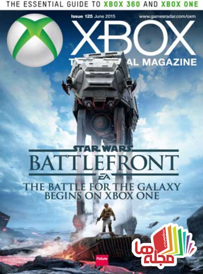 xbox-the-official-magazine-june-2015