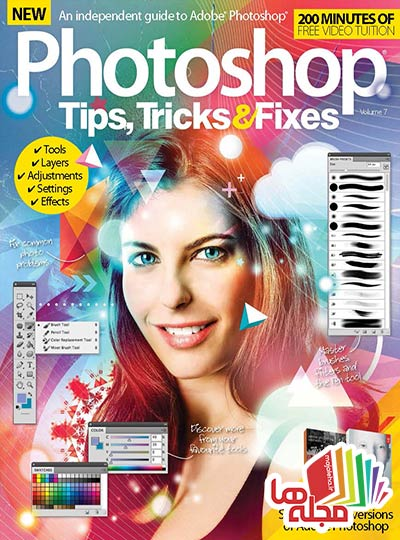 Photoshop_Tips,_Tricks_&_Fixes_-_Volume_7_2015_Page_001