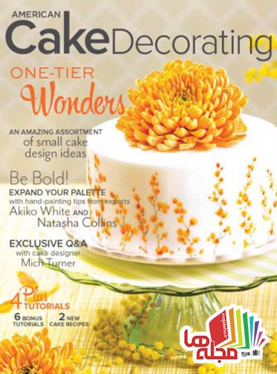 american-cake-decorating-july-august-2015