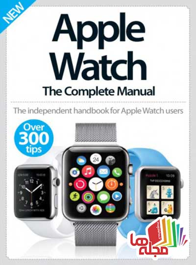 apple-watch-the-complete-manual-2015