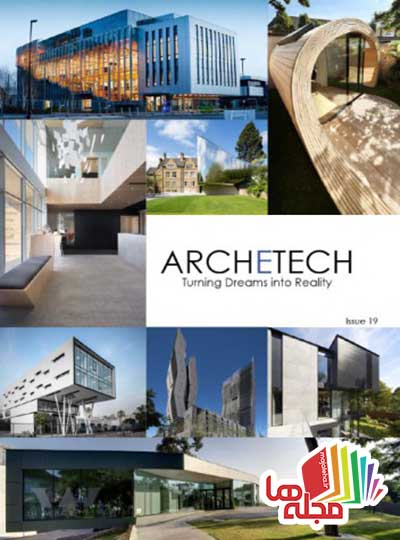 archetech-issue-19-2015