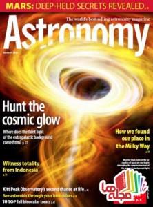 astronomy-august-2015