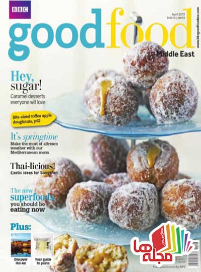 bbc-good-food-middle-east-april-2015