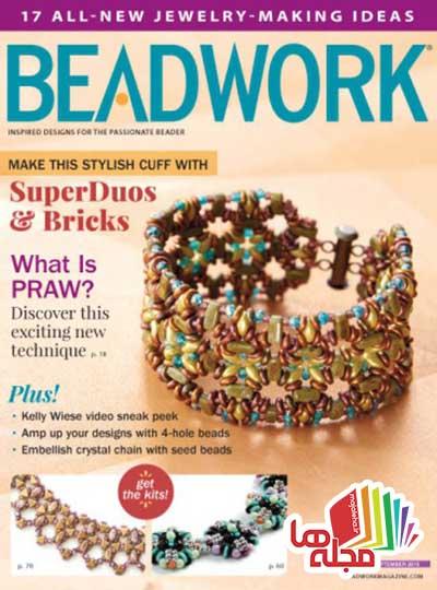 beadwork-august-september-2015