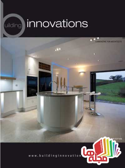 building-innovations-july-2015