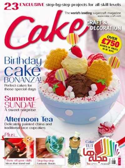 cake-craft-decoration-august-2015