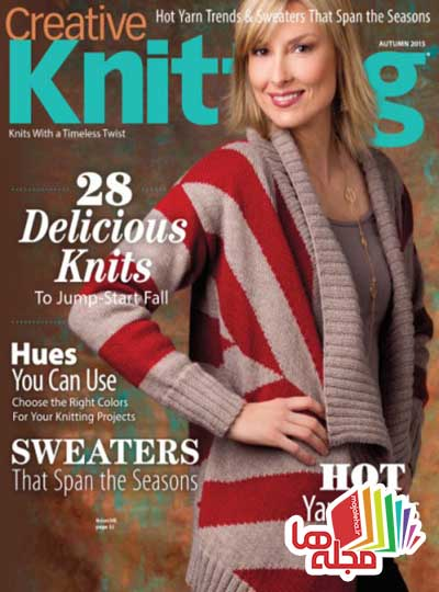 creative-knitting-autumn-2015