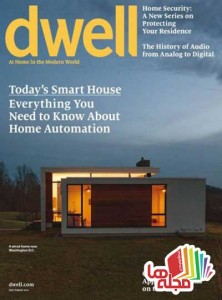 dwell-july-august-2015