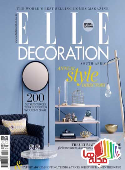 elle-decoration-sa-style-directory-2015