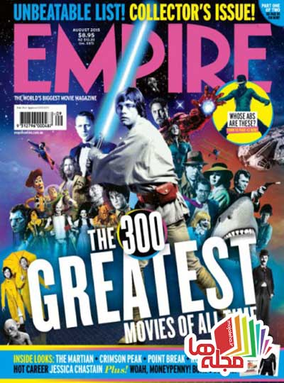 empire-august-2015