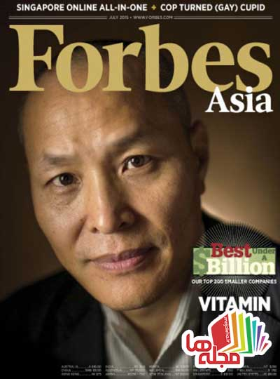 forbes-asia-july-2015