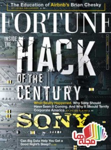 fortune-1-july-2015