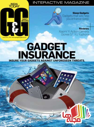 gadgets-gizmos-june-2015