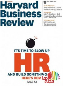 harvard-business-review-july-august-2015