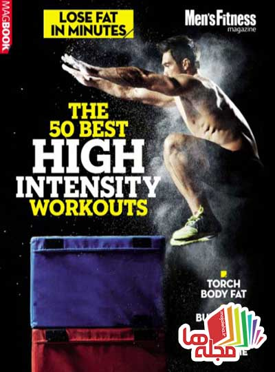mens-fitness-uk-the-50-best-high-intensity-workouts