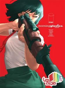 morning-glories-46