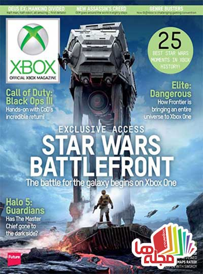 official-xbox-magazine-july-2015