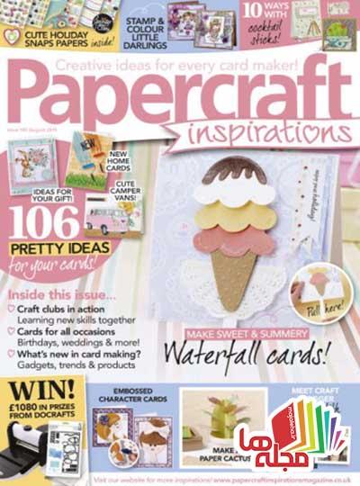 papercraft-inspirations-august-2015